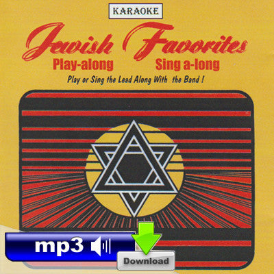 Jewish Favorites Karaoke Sing Along/Play Along - Shein Vi Di Levone