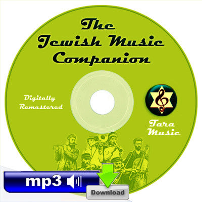 The Jewish Music Companion - Zol Zain Gelebt
