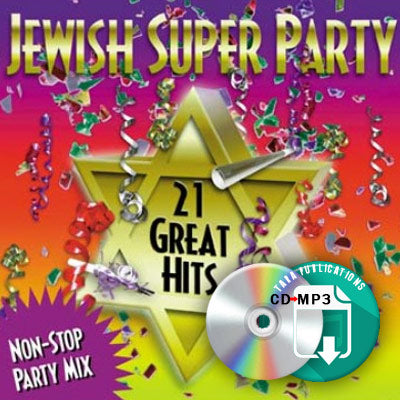 Jewish Super Party - full CD as zipped MP3 for download
