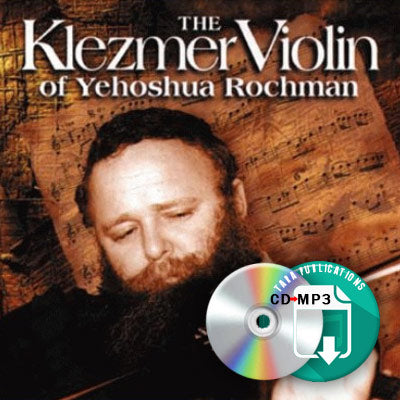 Klezmer Violin - full CD as zipped MP3 for download