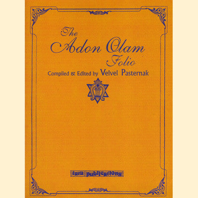 The Adon Olam Folio