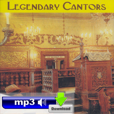 Legendary Cantors - A Chazendl Oif Shabbos