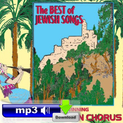 The Best of Jewish Songs - SHABCHI Y'RUSHALAYIM