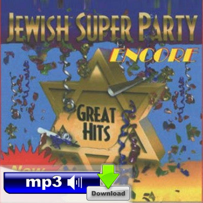 Jewish Super Party Encore - Laner Vliv'samim