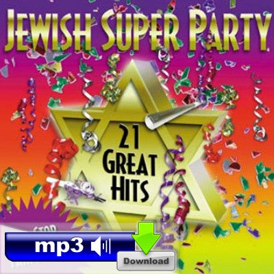 Jewish Super Party - David Melech Yisrael