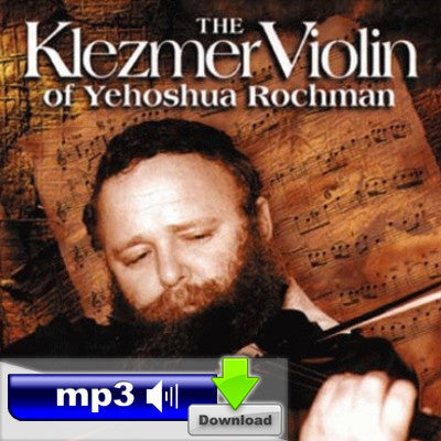Klezmer Violin - Rabbi Yochanan the Shoemaker's Melody