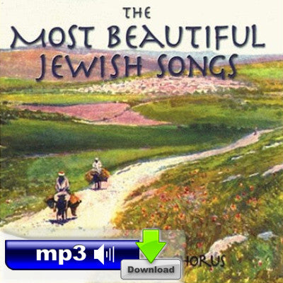 The Most Beautiful Jewish Songs - Traditional Oriental Medley