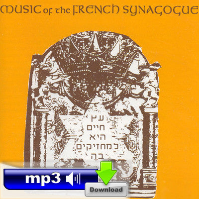 Music of the French Synagogue - Umord'chai Yoda