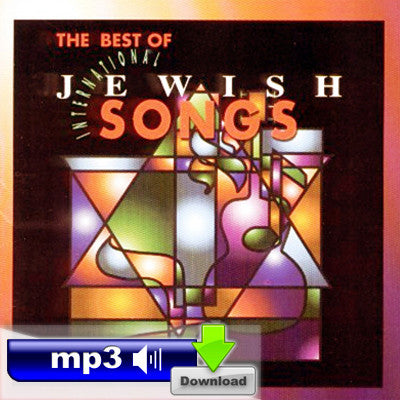 Best Of International Jewish Song - Kadesh Urchats