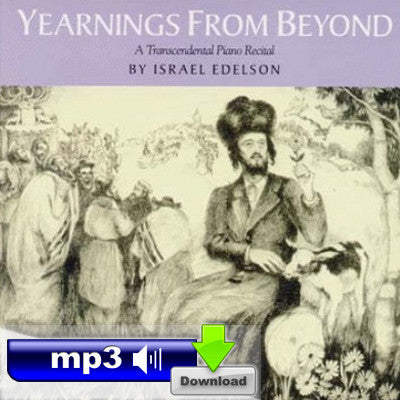 Yearnings From Beyond - Ki Hine Kachomer