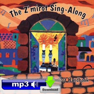 Z'mirot Sing Along - Mizmor L'David