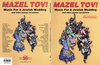 Mazel Tov! Music for a Jewish Wedding and other Joyous Occasions [eBook + MP3]