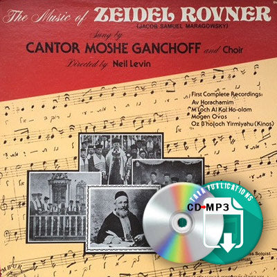 Music Of Zeidel Rovner - full CD as zipped MP3 for download
