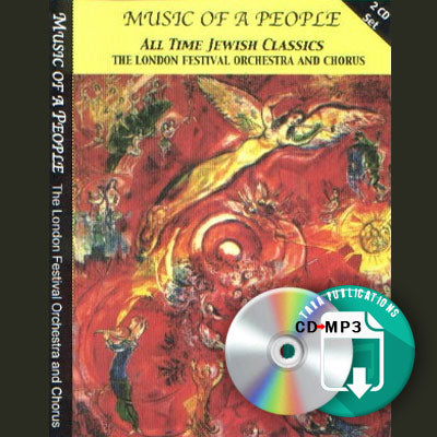 Music of a People - 2 full CDs as zipped MP3 for download