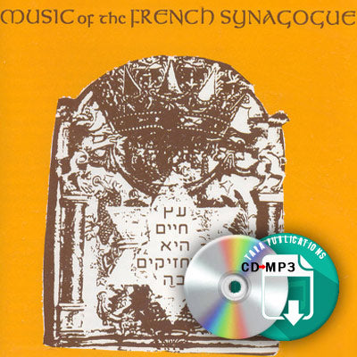 Music of the French Synagogue - full CD as zipped MP3 for download