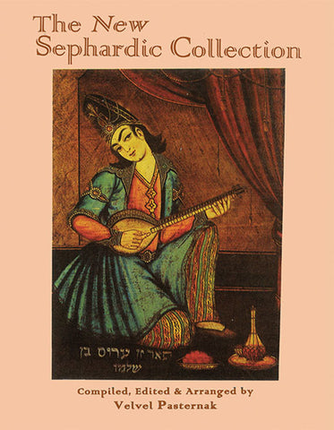 The New Sephardic Collection [eBook]