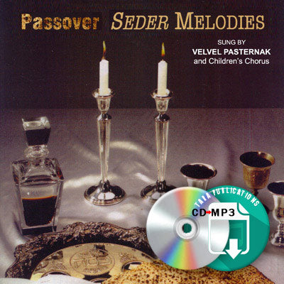 Passover Seder Melodies - full CD as zipped MP3 for download