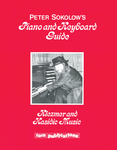 Piano and Keyboard Guide - Klezmer and Hasidic Music [eBook]