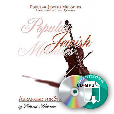 Popular Jewish Melodies - full CD as zipped MP3 for download