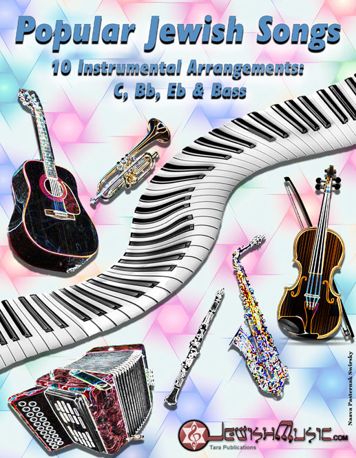 Popular Jewish Songs - Instrumental Arrangements [eBook]