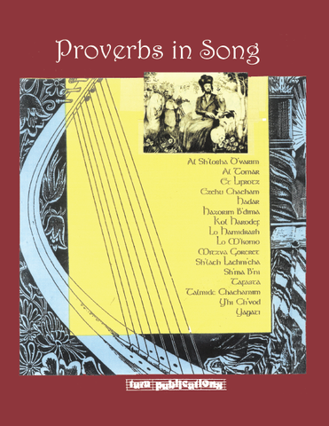 Proverbs In Song [eBook + MP3]