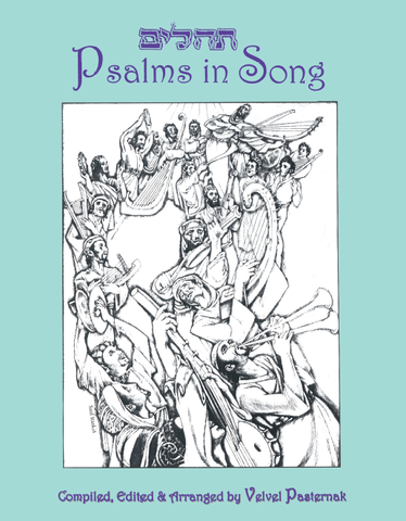 Psalms In Song [eBook]