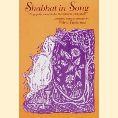 Shabbat In Song