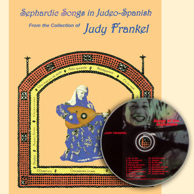 Sephardic Songs In Judeo-Spanish Book and CD