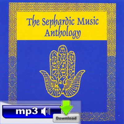 The Sephardic Music Anthology - Scalerica de Oro