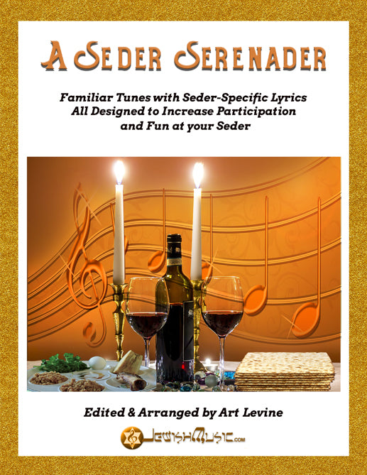 A Seder Serenader [eBook + MP3]