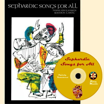 Sephardic Songs For All Book and CD