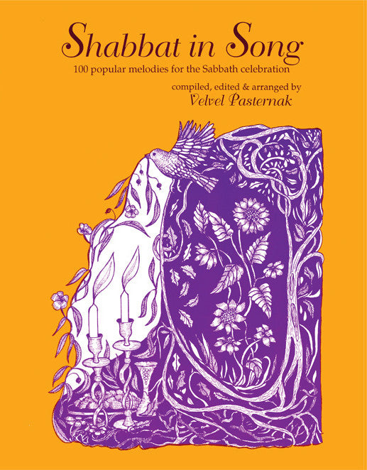 Shabbat In Song [eBook]