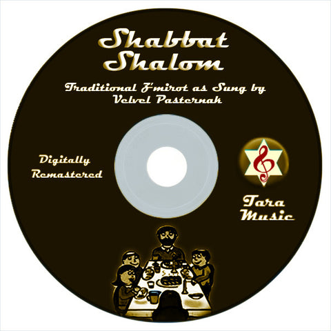 Shabbat Shalom - learn traditional Z'mirot