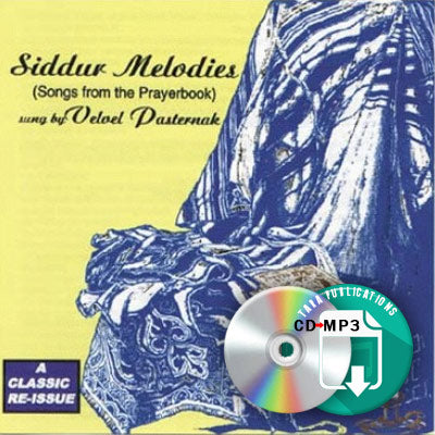 Siddur Melodies - full CD as zipped MP3 for download