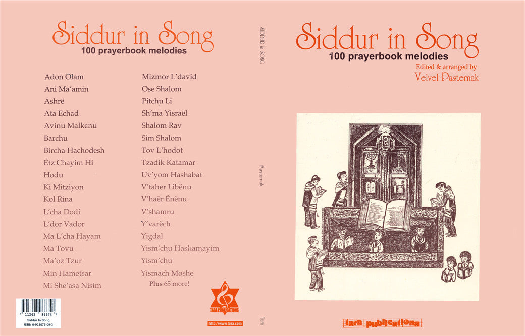 Siddur In Song 100 Prayerbook Melodies Ebook Mp3 Jewish Music