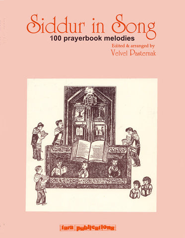 Siddur in Song - 100 Prayerbook Melodies [eBook + MP3]