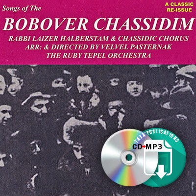 Songs Of The Bobover Chassidim - full CD as zipped MP3 for download