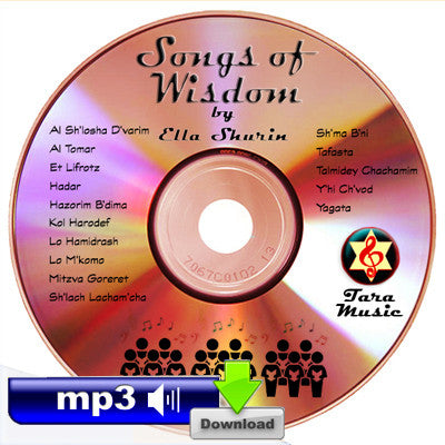Songs of Wisdom - Hazorim B'dima