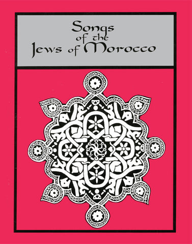 Songs of the Jews of Morocco [eBook]