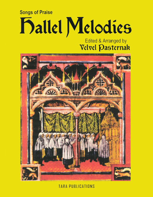 Songs Of Praise - Hallel Melodies [eBook]