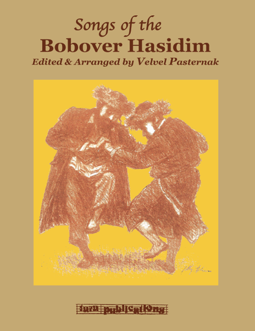 Songs Of The Bobover Hasidim [eBook + MP3]