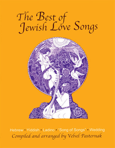 The Best of Jewish Love Songs [eBook]