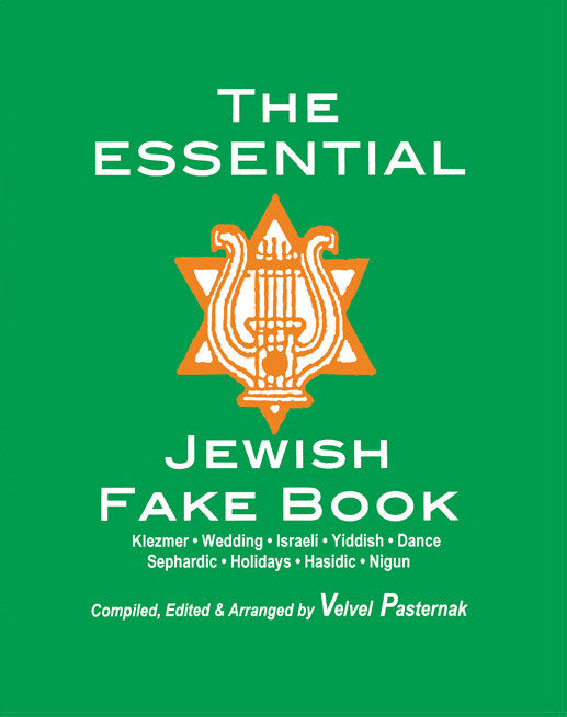 The Essential Jewish Fake Book [eBook]