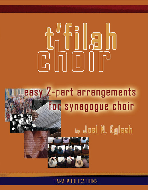 T'filah Choir [eBook]