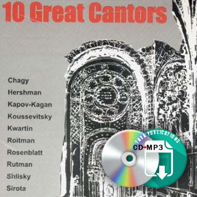 Ten Great Cantors - full CD as zipped MP3 for download