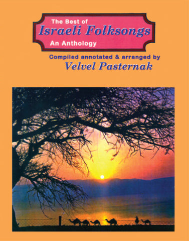 The Best of Israeli Folksongs [eBook]