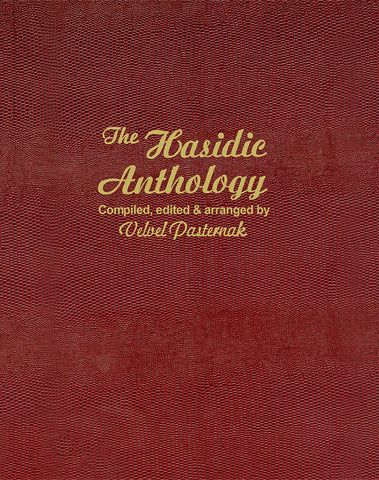 The Hasidic Anthology [eBook]