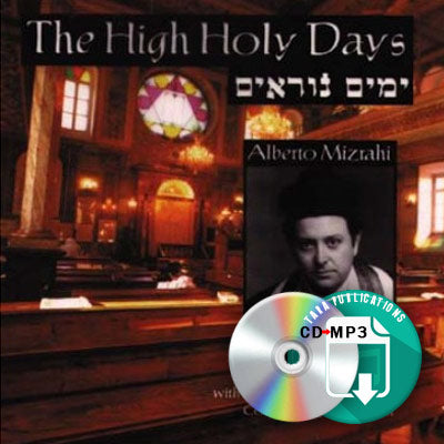 The High Holy Days - full CD as zipped MP3 for download