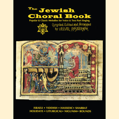 The Jewish Choral Book