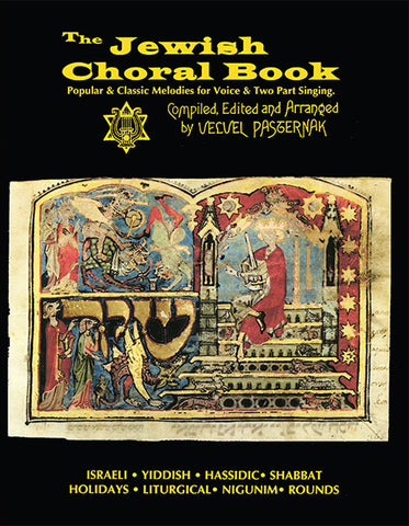 The Jewish Choral Book [eBook]